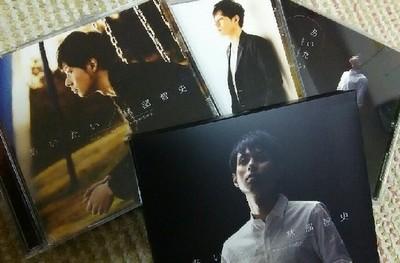 CD_あいたいa.jpg