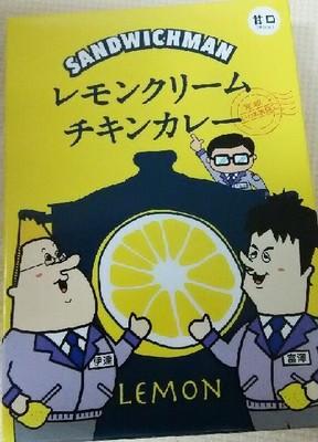 サンド単独2018_02a.jpg