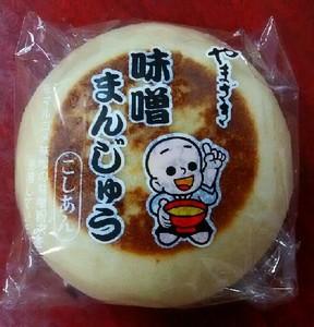 味噌まんじゅう_山崎製パン×マルコメa.jpg