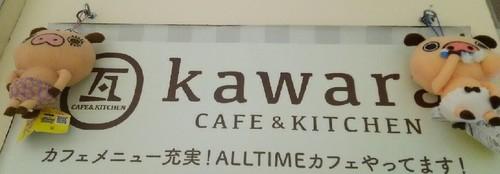 pompompurin×panpakapantsu_cafe_04a.jpg