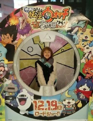yohkai_medal4.jpg