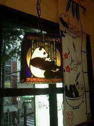090606_panda-cafe3.jpg