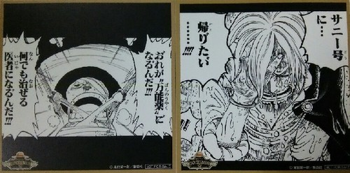 20170923_mugiwara_store_10a.jpg