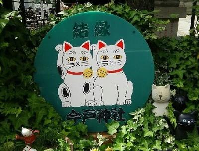 20180729_今戸神社_03a.jpg