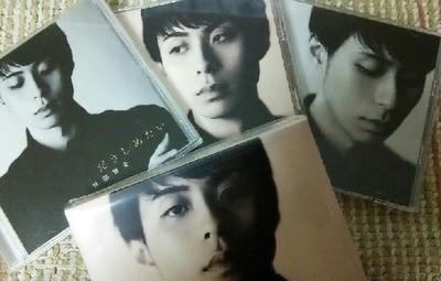 CD_だきしめたいa.jpg