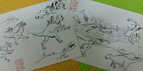 恐竜博2019_ポストカードa_11.jpg