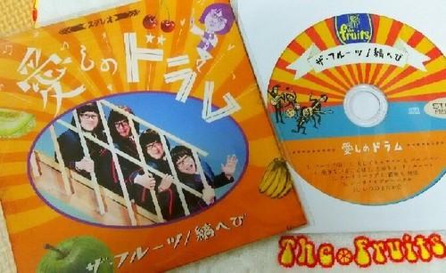 愛しのドラム_CD1a.jpg