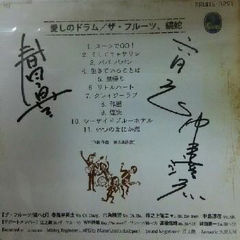 愛しのドラム_CD2a.jpg