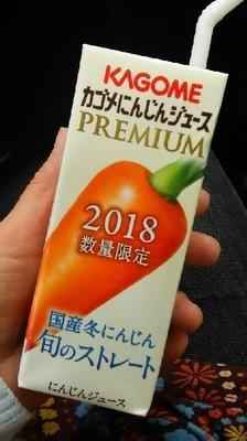 kagome_ninjin-juice_2018.jpg