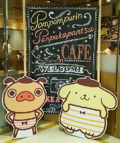 pompompurin×panpakapantsu_cafe_01a.jpg
