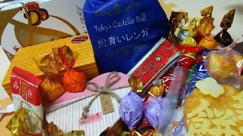 style_free12_sashiire1a.jpg