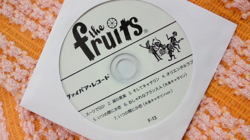 the_fruits_cd.jpg