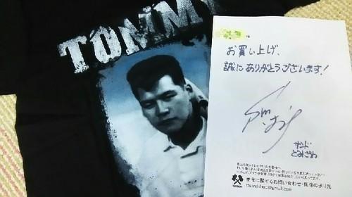tommy_t_01.jpg