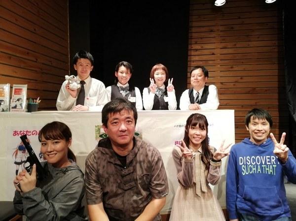 vol21バンク・バン・レッスン_集合1.jpg